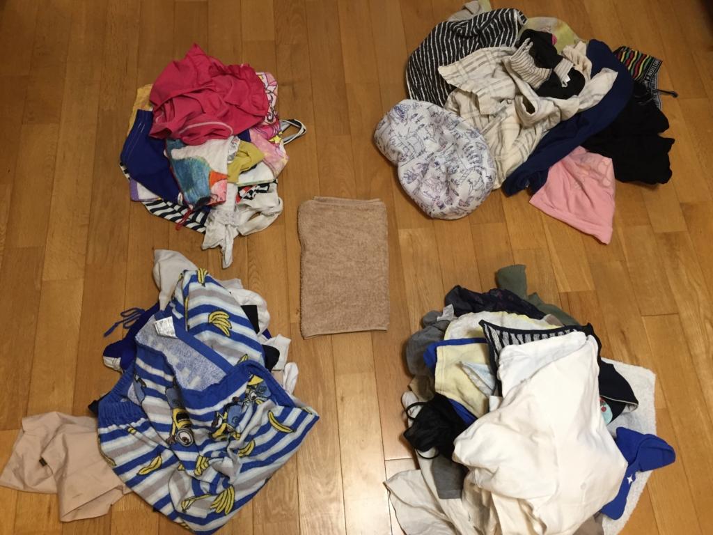 分別した洗濯物の図